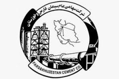انتصاب ۲ عضو هیئت مدیره در سیمان خوزستان و خزر