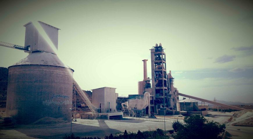 تصاویری از کارخانه سیمان سفید نیریز