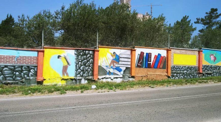 زیبایی و ارتباطات در دیوارنگارههای سیمانی