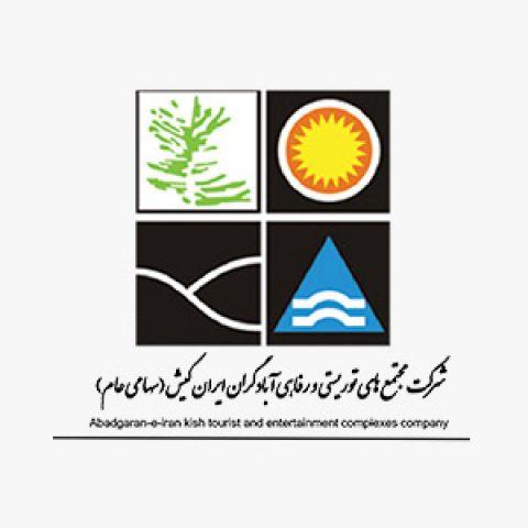 مجتمعهای توریستی و رفاهی آبادگران ایران (سهامی عام)