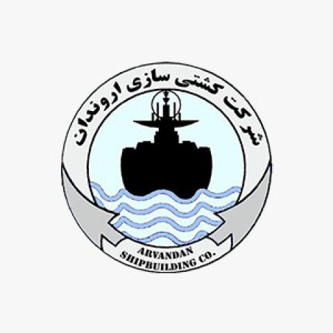 کشتی سازی اروندان (سهامی خاص)