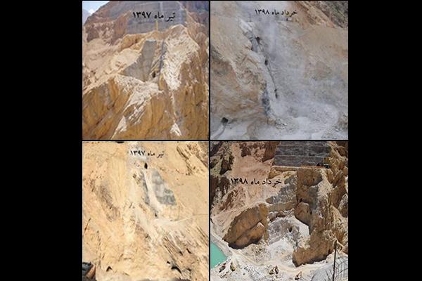 گزارش عملکرد تصویری سابیر در سد کوهرنگ 3