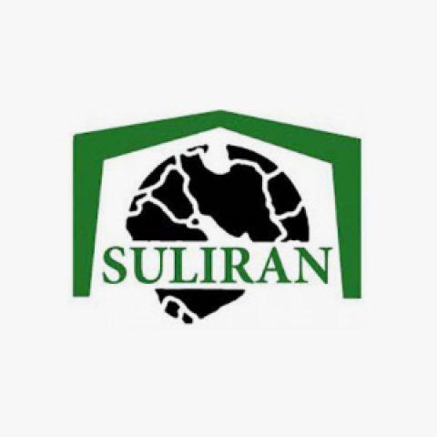 شرکت سولیران (سهامی عام)