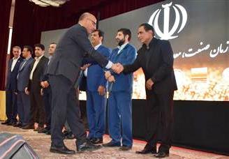 شرکت سیمان خوزستان، واحد نمونه معدنی استان شد