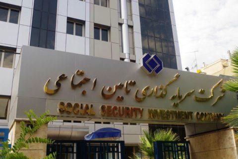 برگزاری مجامع هلدینگها و شرکتهای تابعه شستا؛ یکماه زودتر از مهلت قانونی