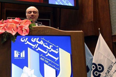 هلدینگ «فارس و خوزستان»، رتبه نخست شاخص فروش در گروه سیمان