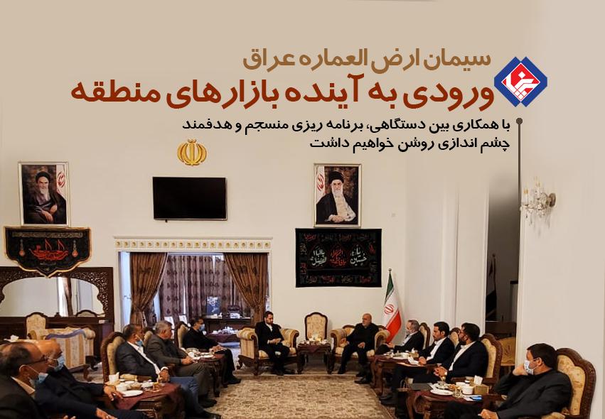 سیمان ارض العماره عراق؛ ورودی به آینده بازارهای منطقه